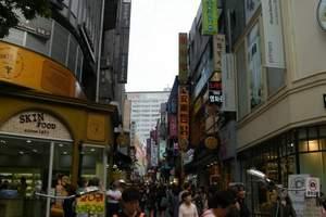 长沙到韩国首尔+济州五日游(跟团去韩国多少钱首尔购买化妆品)