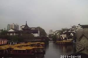 上海出发杭州苏州周庄无锡南京五日游