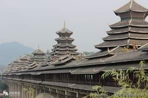 柳州、融水玻璃桥、三江大侗寨、风雨桥、坐妹、丹洲古镇、三日游