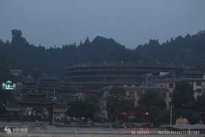 柳州三江侗乡