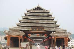 南宁到柳州丹洲古城、三江风雨桥三天两晚游 |南宁周边游线路