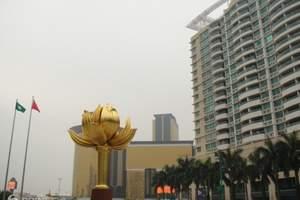 南宁到香港澳门五日纯玩团|南宁出发、直航香港|南宁到港澳旅游