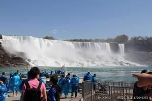 河南郑州到美国旅游报价|美国东西海岸大瀑布+黄石公园15日