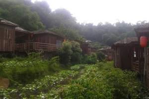 英德九州驿站天门沟+树上温泉+农家宴休闲一日游