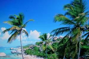 蜜月旅行 三亚蜈支洲岛、天涯海角、呀诺达双飞5日【住海景房】