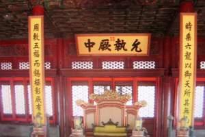 保定出发去故宫、颐和园 、长城二日游