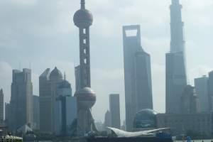 上海都市观光一日游东方明珠+浦江游船+城隍庙+外滩全程无自理