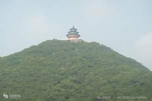1月宁波到八卦村、双龙洞、绍兴温泉城二日游  金华旅游