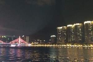 广州珠江夜游优惠门票,中大码头游优惠船票