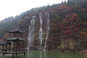 山东省内两日游去哪好?青州黄花溪天缘谷两日游 赠送养生素斋