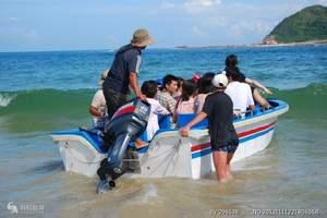 深圳到大甲岛旅游 去大甲岛 度假村二天纯玩团 东部大鹏旅游
