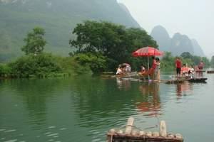 桂林、阳朔、漓江、乐满地主题乐园双卧七夏令营_太原暑期夏令营