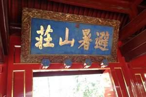 上海去秦皇岛北戴河,天津,唐山,承德五日游-北戴河深度旅游