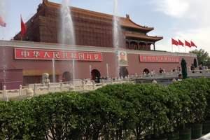 石家庄到北京长城、故宫、颐和园、海底世界全程无自费二日游