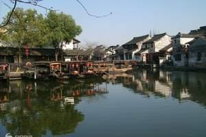 杭州到西塘古镇一日游<烟雨长廊+千年古镇>免费接 上车付款