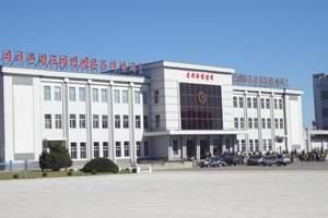 大连去朝鲜新义州一日游