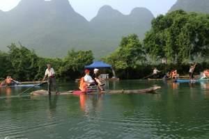 广元到桂林旅游|广元到阳朔旅游|广元到桂林双飞四日游线路