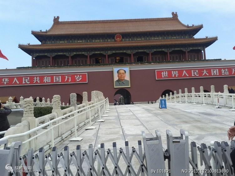 北京登天安门、八达岭长城、四合院、黄包车、国子监纯玩四日游