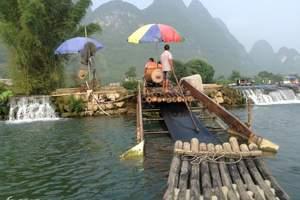 新南京到桂林四日游外宾船价格-南京到桂林纯玩豪华双飞四日游