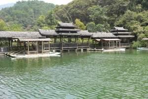 青岛到桂林漓江、古东瀑布、遇龙河漂流、世外桃源、双飞五日游