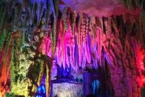 德天瀑布、通灵大峡谷、长寿村、百魔洞、百鸟岩3日纯玩团