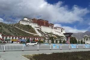 乌鲁木齐出发到西藏拉萨、日喀则、林芝、纳木错品质四卧十三日游