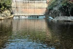 五龙河峡谷