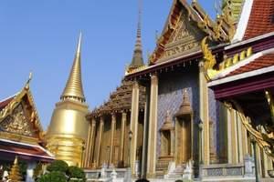 泰国旅游团报价|泰国旅游攻略|芭提雅、曼谷6天住宿国际五星