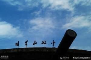 怀化到厦门旅游--鼓浪屿、胡里山炮台、集?#26469;?#21452;飞三日游