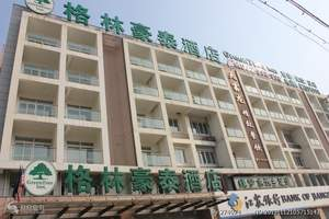 洛阳格林豪泰连锁酒店(上海市场店) 特价优惠中