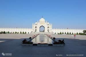 【到伊朗旅游攻略】伊朗一地9天||北京出发去德黑兰旅游多少钱