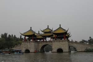 假期去哪里玩?泰安到扬州、镇江、南京三日游/春节出游