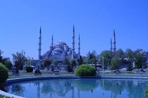 【亚欧风情】蓝色土耳其热气球之旅10天 尽享唯美与神秘