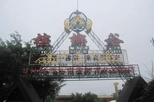 新南京到海南三亚西岛时光蜜月五日游-南京去海南三亚旅游海景