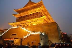 广元到西安旅游线路<西安/兵马俑/西乾/城墙双卧5日游>