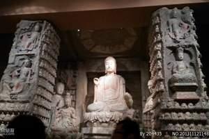 【北京去法门寺文化景区旅游价格】祈福之旅西安兵马俑双卧五日游