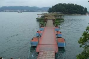 邯郸出发到黄山、千岛湖、双卧火车六日游