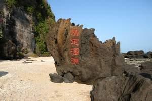 南昌到广西旅游,南宁、北海、涠洲岛双卧五日游,无自费不进店