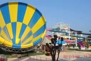 宁波企业学校组团旅游---宁波浅水湾乐园一日 夏季亲子游
