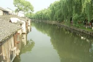 上海出发 杭州乌镇千岛湖西塘四日游 精品四天游 住杭州五星