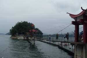 淳安千岛湖、中心湖区秀水一日游
