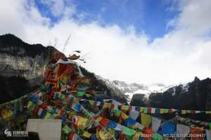 藏秘时代|广元到昆明、大理、丽江、香格里拉双飞一卧8日游