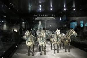 扬州到西安兵马俑、华清宫、大明宫、大雁塔双飞五日游