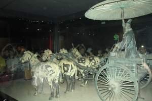 【豫见西安】夕阳红 兵马俑 少林寺 龙门石窟 开封府双卧7日