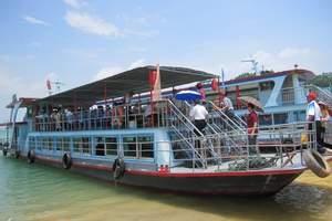 深圳到河源旅游价格 河源万绿湖、野趣沟、御临门温泉两天游