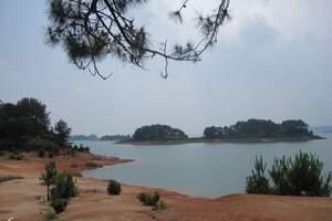 公司组团省内两天游 河源万绿湖狂欢泼水空中漂流两日游