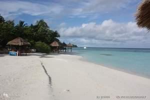 青岛去马尔代夫旅游_去马尔代夫旅游要多少钱、到马尔代夫6天游