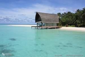 马尔代夫世界上纯净的海水、沙滩、大劳力士岛六日游|马代旅游