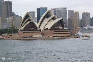 深圳_香港出发到 澳洲_新西兰大堡礁12天完美视野游