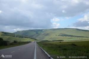 额尔古纳、室韦俄罗斯民俗乡、大兴安岭原始森林五日游